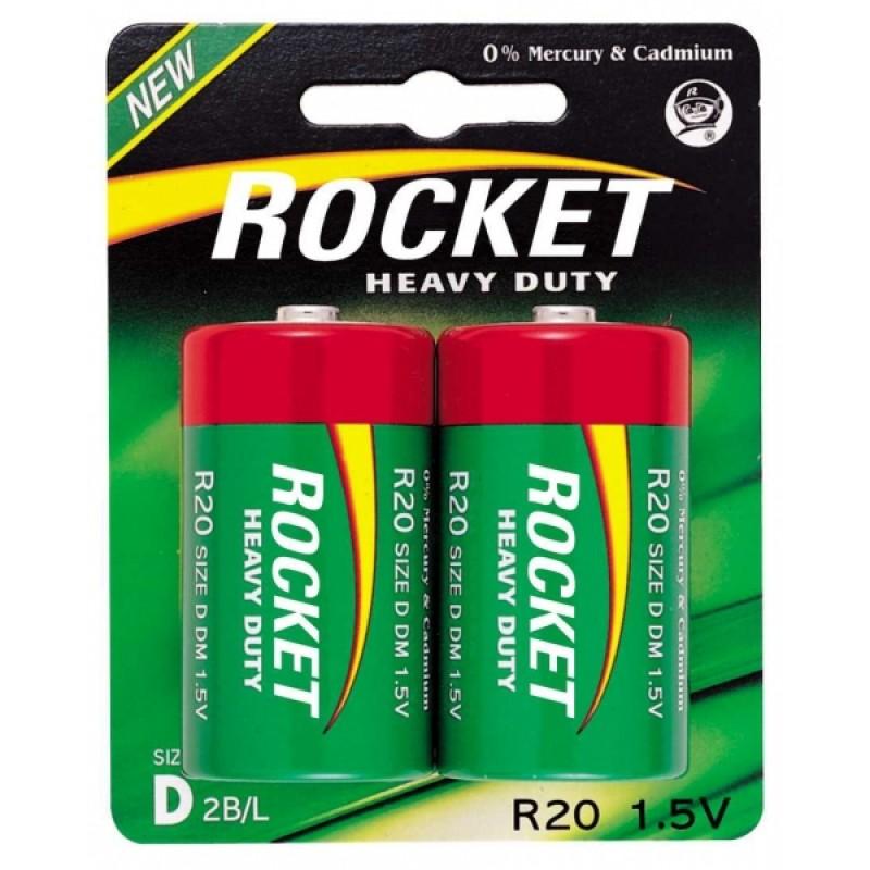 Rocket Heavy Duty D elementas, 2 vnt.